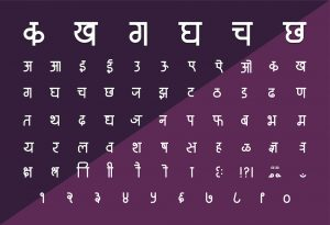 best apps for learning hindi