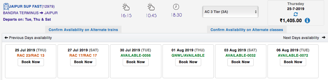 how to book train travel in india