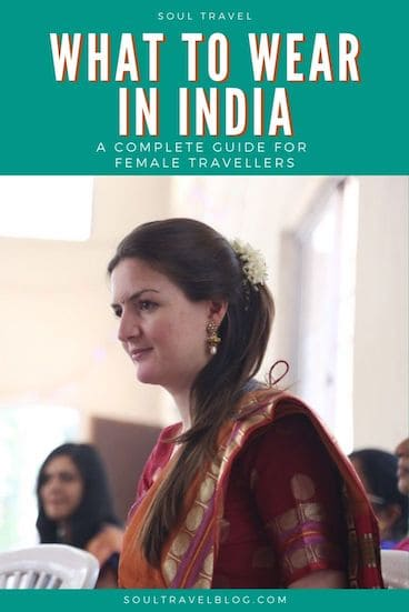 Planning travel in India? Then you'll need to know what to pack and how to dress in India! This is a complete guide to what to wear in India for women, written by a resident! #india #incredibleindia #indiatravel