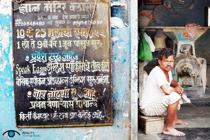 Ethical slum tour Dharavi, Mumbai